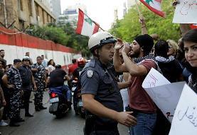 ادامه اعتراضات در لبنان؛ بانک ها و مدارس هم چنان تعطیل هستند