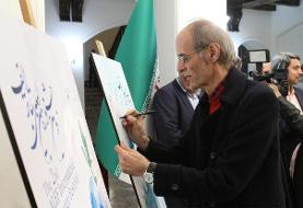 رونمایی ۲ پوستر جشنواره بیناللملی تئاتر الف در مؤسسه اکو