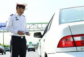 چرا اعتراض به جریمه رانندگی هیچ فایده ای ندارد؟