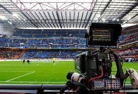 فدراسیون فوتبال حق پخش را به مزایده میگذارد