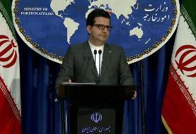 سخنگوی وزارت خارجه: ایران از همه توان خود برای ایجاد فضای گفتوگو در منطقه استفاده میکند