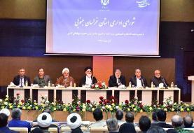 مدیران بیتفاوت به درد نظام جمهوری اسلامی نمیخورند