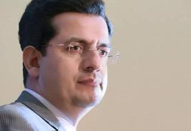 محکومیت عملیات کودتا در بولیوی توسط ایران