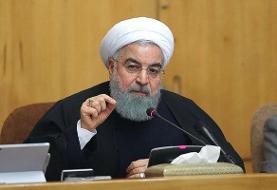 روحانی: با اعدام مشکل حل نمیشود؛ این میلیاردها دلار کجاست؟