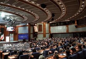 برگزاری دومین نشست سرمایهگذاری فناوری ۸ کشور اسلامی در آذر