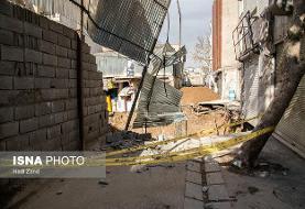 فرونشست جدی در تهران نداشتهایم/مطالعه بر روی پدیده فرونشست در پایتخت