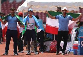 قهرمانی ملیپوش پرتاب نیزه ایران در رقابتهای پارادوومیدانی