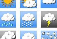 ورود سامانه بارشی به کشور از روز جمعه/بارش باران و برف در مناطق زلزله&#۸۲۰۴;زده