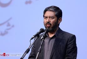 دستور ویژه رئیس کل دادگستری خراسان رضوی برای تسریع در اجرای احکام مدنی
