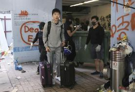 Chinese, other students flee Hong Kong as violence worsens