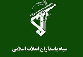 جزئیات برخورد سازمان اطلاعات سپاه با تخلف بانکی ۱۰۰ میلیاردی