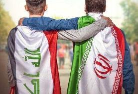 تصویر | دو پوستر متفاوت از بازی حساس و پر از کری ایران و عراق!