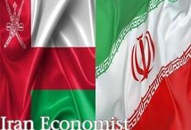 حجم مبادلات ایران و عمان به یک میلیارد و ۱۶۰ میلیون دلار رسید