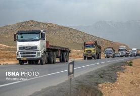 ورود کامیون به تهران ممنوع است