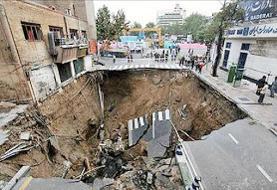 نشتی ۴۰ درصد لولههای تهران و احتمال فروریزش ناگهانی زمین   چاههای غیرمجاز مسدود شوند