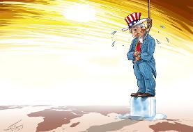 آمریکا، امپراطوری در حال مرگ