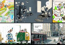بهترین کتابهای مصور کودکان در سال ۲۰۱۹ از نگاه نیویورکتایمز