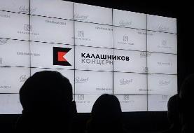 کلاشنیکف و پشیمانی در دقیقه ۹۰