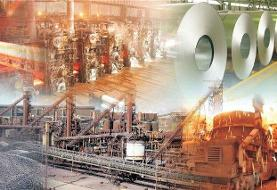 رشد تولید ۸ محصول منتخب معدنی
