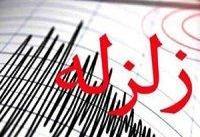 زلزله در فارس