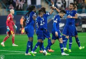 تدارک ویژه الهلال برای بازی برگشت فینال لیگ قهرمانان آسیا