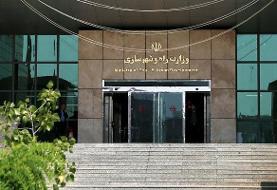 افزایش ۳۳ درصدی بودجه وزارت راه و شهرسازی