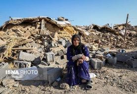 نقش اینستاگرام ۳ سلبریتی در کمک به زلزلهزدگان کرمانشاه