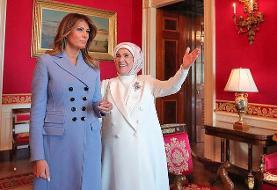لباس ۳۰۰۰ دلاری ملانیا در دیدار با همسر محجبه اردوغان