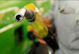 تکلیف بنزین معلوم شد/با سهمیه ۱۵۰۰، آزاد ۳۰۰۰ تومان
