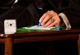 با موافقت مقام معظم رهبری ۳۲ محکوم امنیتی مشمول عفو، تخفیف و تبدیل مجازات شدند
