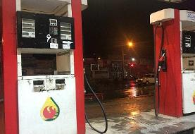 وضع در پمپ بنزین های ایران پس از سهمیه بندی بنزین