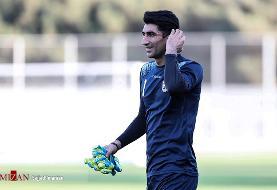 بیرانوند نامزد مرد سال فوتبال آسیا شد + عکس