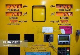 قیمت گازوئیل و CNG بدون تغییر ماند