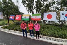 صعود سنگنوردان جوان به فینال آسیا