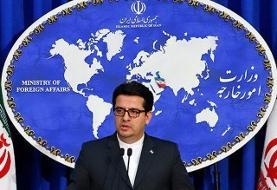 تسلیت سخنگوی وزارت خارجه  به مردم سقز
