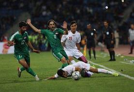 تویوتا کمری ۲۰۲۰، هدیه گلزنان عراق مقابل ایران