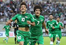 ترکیب عراق برای بازی با ایران اعلام شد/ حضور بشار و طارق در زمین