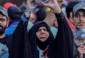 ببینید | تصویری از زن عراقی که به خاطر برد عراق مقابل ایران ، جهانی شد!