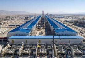 Iran invests $1bn to expand copper production near Turkish border