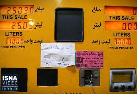 ویدئو / پمپبنزینهای تهران، قبل و بعد از سهمیهبندی