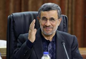 پشتپرده بازی جدید احمدینژاد