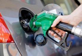 افزایش قیمت بنزین در سال ۹۸ چقدر صحت دارد؟