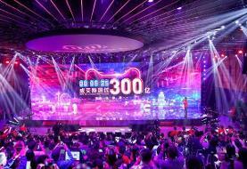 فروش روز مجردهای چین در ۹۶ ثانیه به ۱۰ میلیارد یوآن رسید
