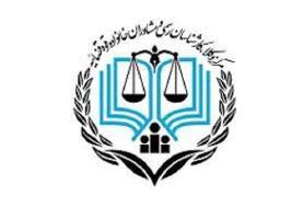 استفاده از کارشناسان دادگستری در خارج ازکشور/کارشناسان داوری کنند