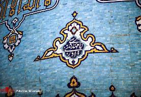 برای ظهور «حضرت مهدی(عج)» بسیار دعا کنیم/مهمترین اعمال روزهای جمعه