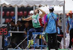 پایان کار پارادوومیدانی ایران با ۱۱ مدال و ۱۳ سهمیه پارالمپیک توکیو
