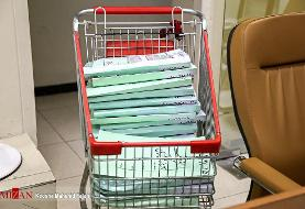 برگزاری دادگاه علنی متهمان قاچاق کالا، ارز و پولشویی در آینده نزدیک