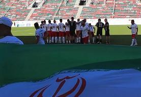 تیم ایران در مقابل عراق شکست خورد +ویدئو