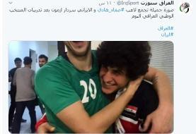 استقبال رسانههای عراق از دیدار صمیمانه آزمون و صفا هادی/عکس