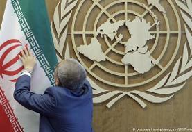 تصویب قطعنامه علیه نقض حقوق بشر در ایران در کمیته حقوق بشر سازمان ملل